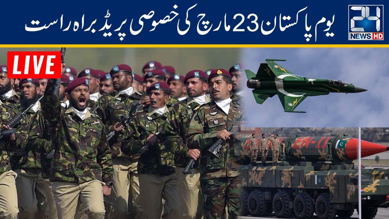 Photo of Pakistan Day Parade 23 March 2019 | LIVE | 24 News HD