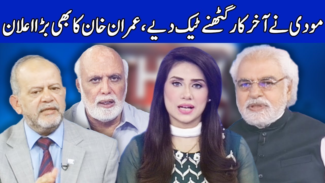 Photo of Think Tank With Syeda Ayesha Naaz | 23 March 2019 | Dunya News
