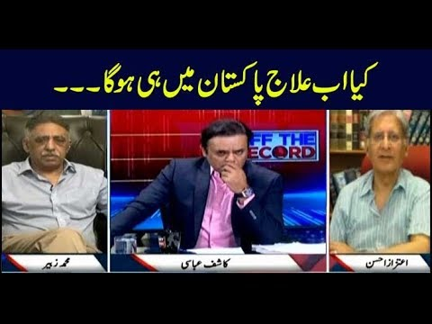 Photo of Off The Record | Kashif Abbasi | ARYNews | 26 March 2019