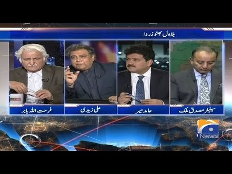 Photo of Capital Talk – 25 March 2019