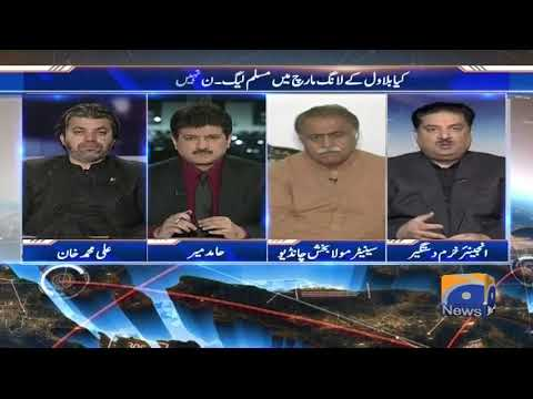 Photo of Capital Talk – 27 March 2019