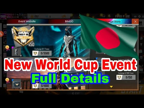 Photo of New World Cup Event Full Details || Free Fire