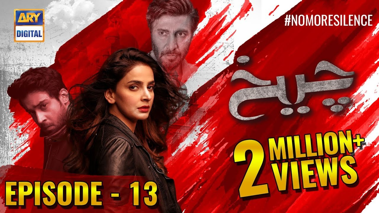 Photo of Cheekh Episode 13 – 30th March 2019 – ARY Digital Drama