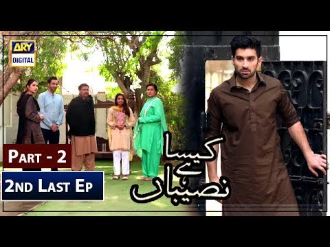 Photo of Kaisa Hai Naseeban Episode 24 – 27th March 2019 – ARY Digital Drama