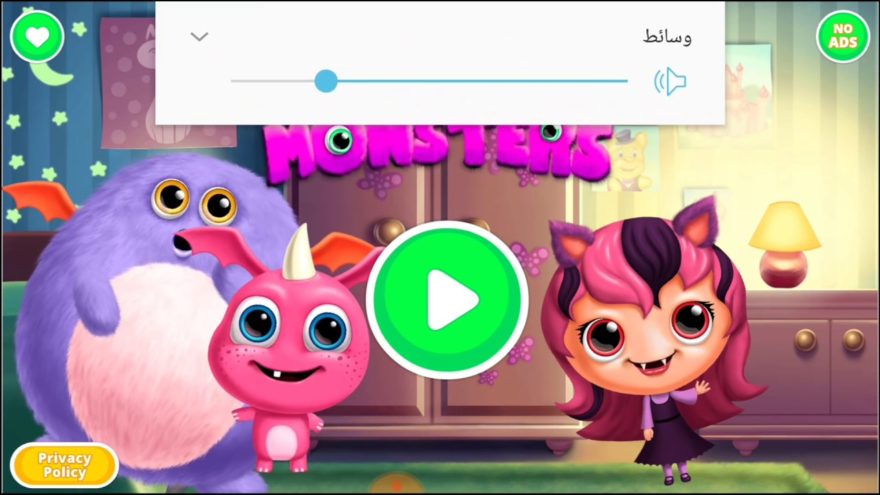 Photo of العاب بنات و العاب اطفال | Baby Monster Care Fun And Play Teeth Brush Makeup & Style Fun Baby Games