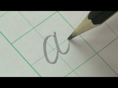 Photo of How to write English small letters for Beginners | Pencil writing tutorials