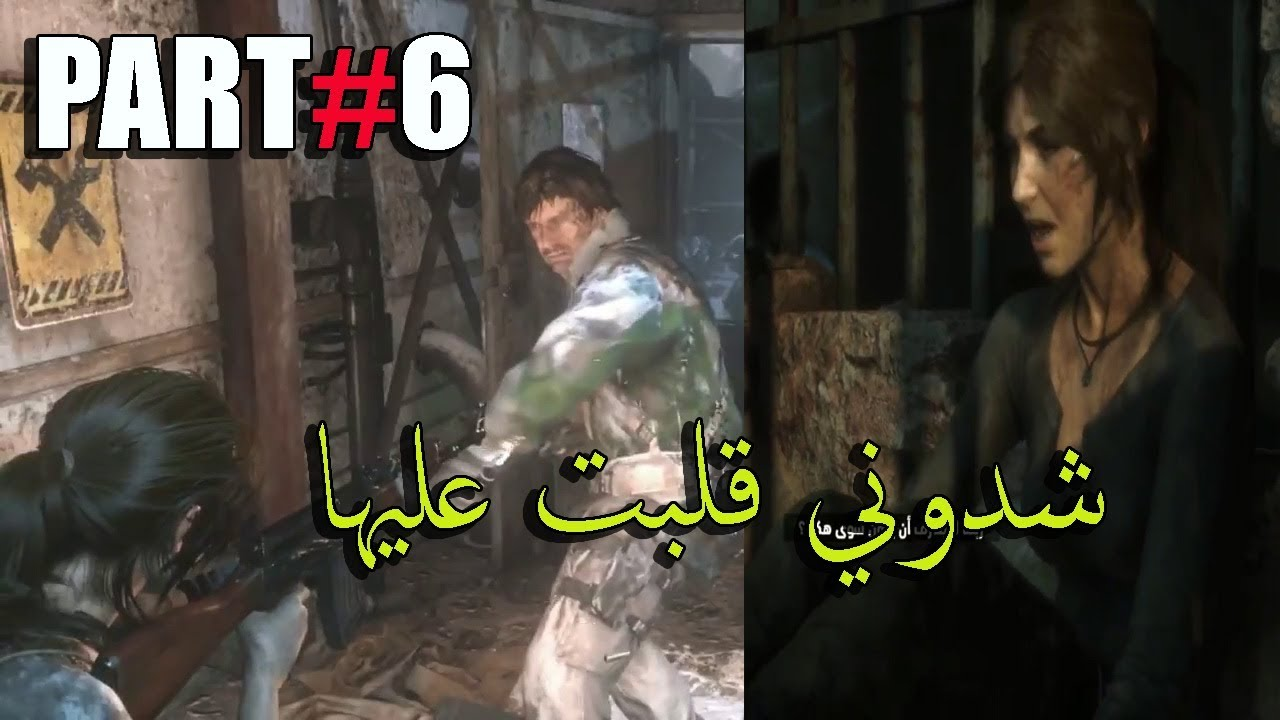 Photo of Rise of the Tomb Raider PC Gameplay part #6 | مواجه عصابة ترينتي