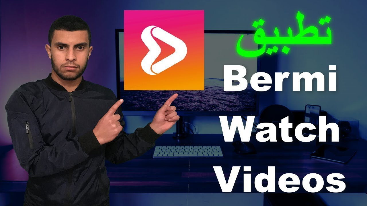 تطبيق Bermi: Watch Videos and Earn Money