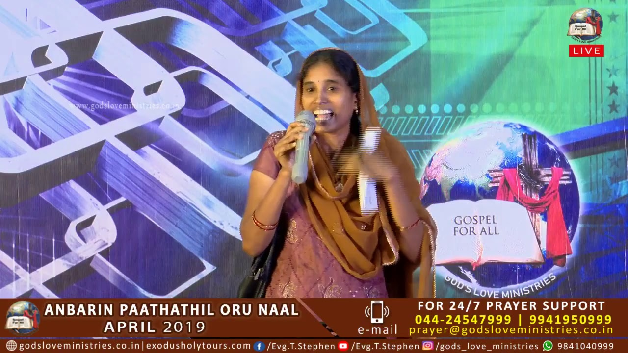 Photo of EVG.T. STEPHEN Live Stream – Anbarin Paathathil Oru naal – April 2019