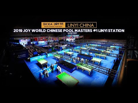 Photo of 2019 Joy World Chinese Pool Masters'1 Linyi Station powered by REELIVE