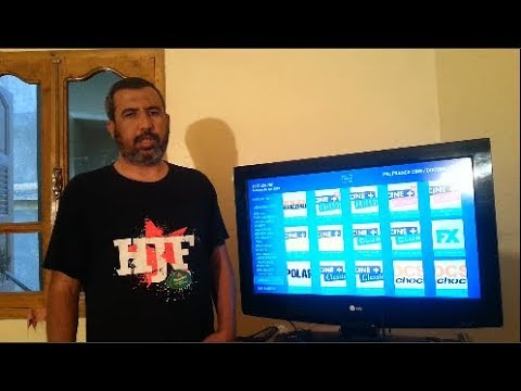 Photo of تطبيق IPTV مع كود تفعيل تجريبي لفتح قنوات IPTV application with activation code to open channels