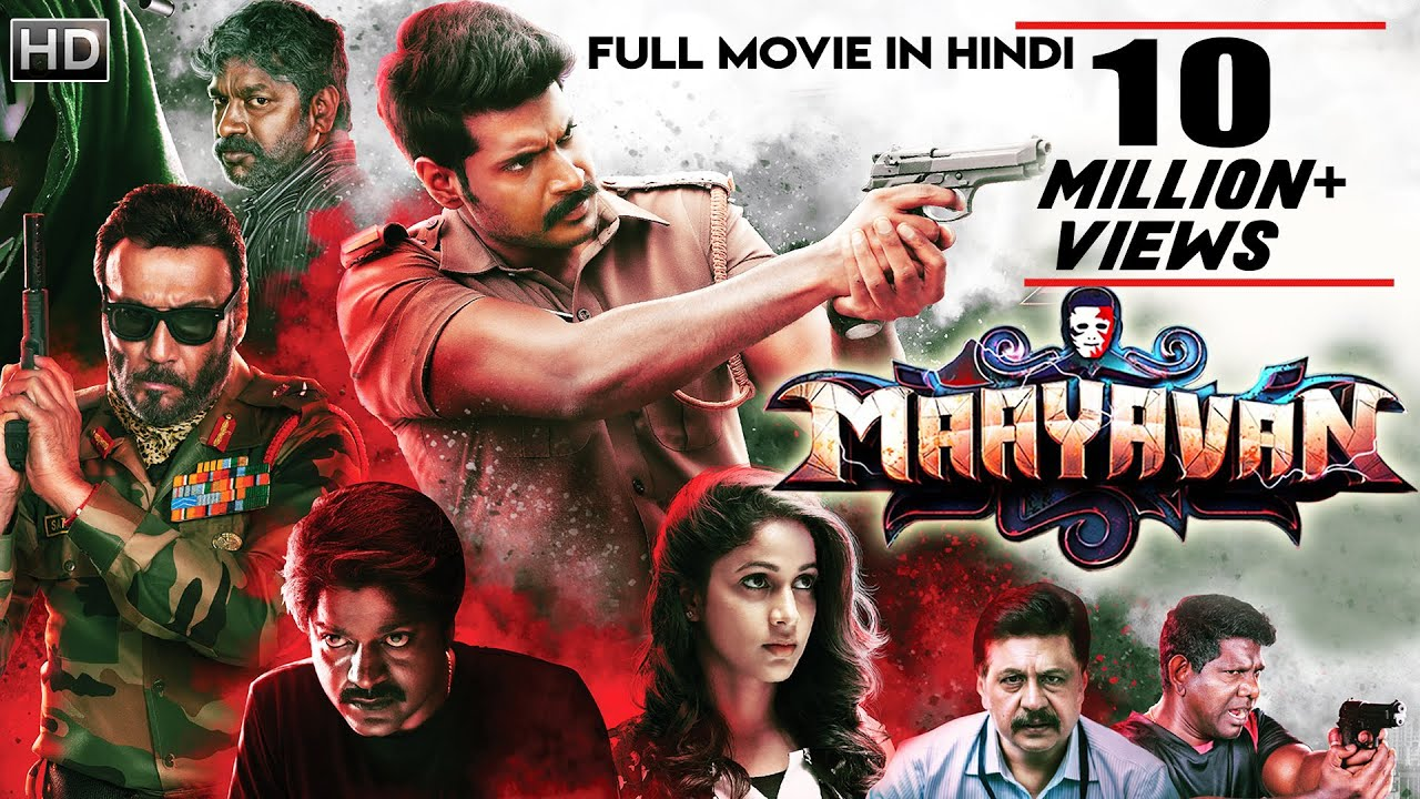 Photo of Maayavan (2019) New Released Full Hindi Dubbed Movie | South Indian Movies in Hindi Dubbed