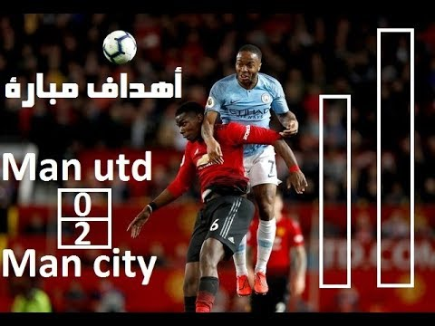Photo of Manchester vs Manchester City 0-2 أهداف مبارة