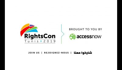 Join us for RightsCon Tunis 2019