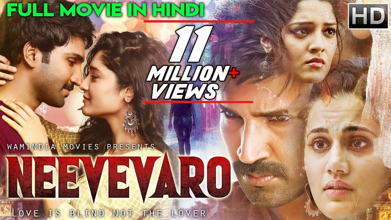 Photo of Neevevaro (2019) New Released Full Hindi Dubbed Movie | Taapsee Pannu | New South Movie 2019