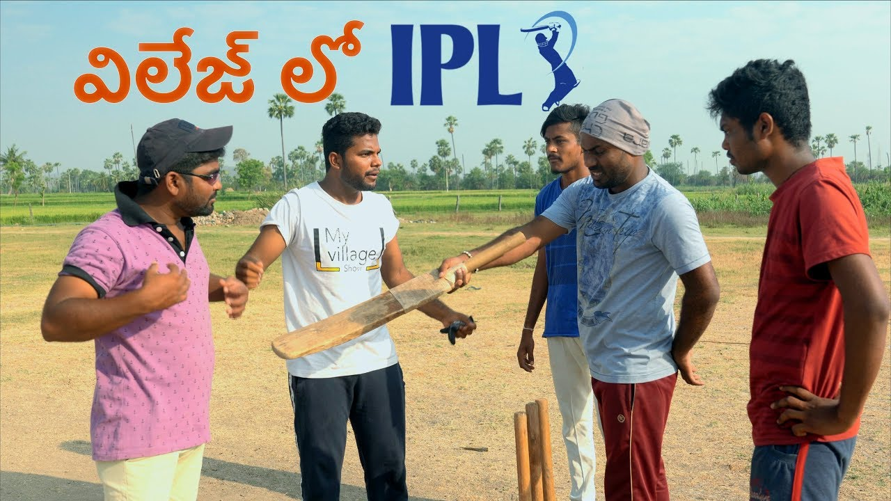 Photo of Village lo IPL Cricket fun  | village cricket  | my village show comedy | 4k