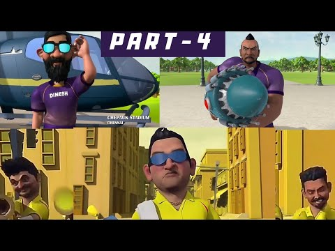 Photo of CSK VS KKR FUNNY ANIMATED VIDEO PART-4| IPL 2019 FUNNY ANIMATED VIDEOS |STAR SPORTS SILLY POINT |KKR