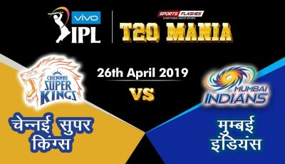Chennai vs Mumbai  T20 Match | Live Scores and Analysis | IPL 2019