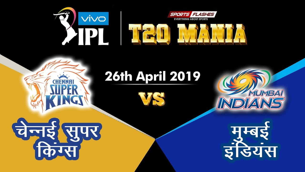 Photo of Chennai vs Mumbai  T20 Match | Live Scores and Analysis | IPL 2019