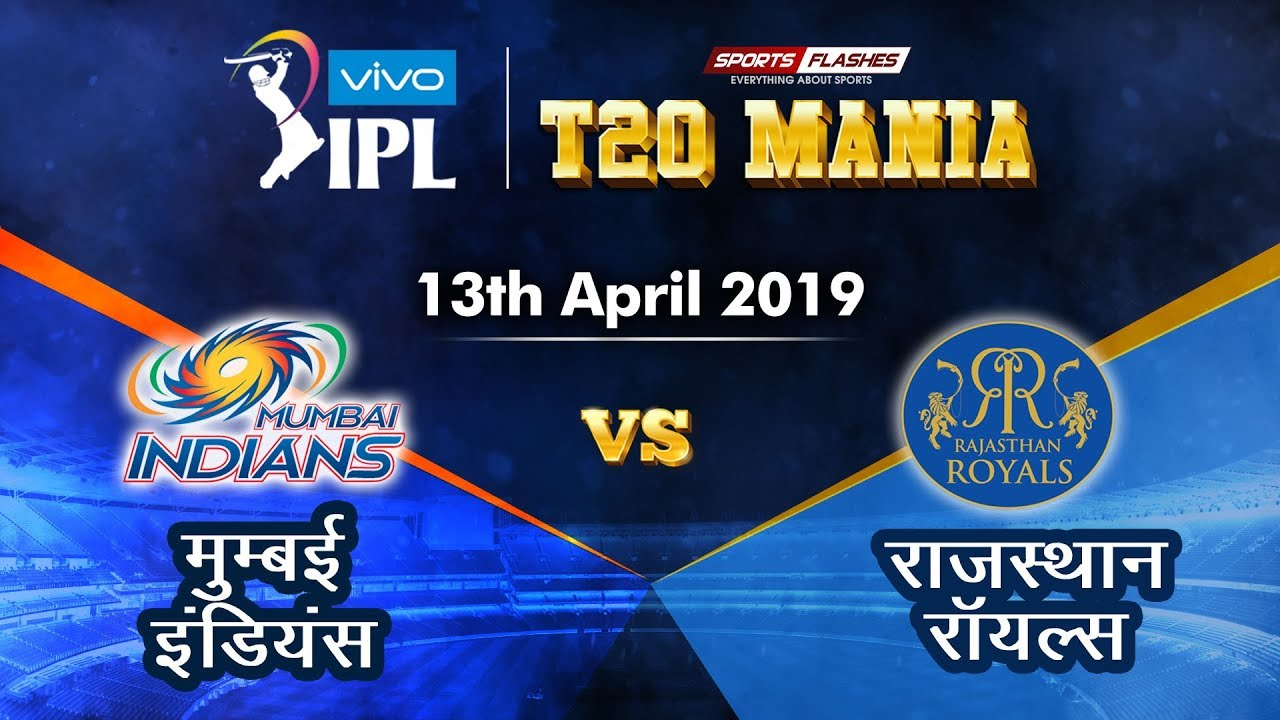 Photo of Mumbai vs Rajasthan T20 | Live Scores and Analysis | IPL 2019