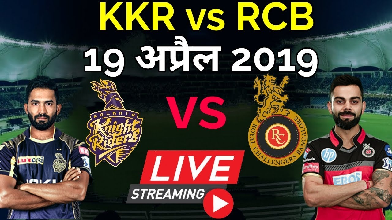 Photo of LIVE – IPL 2019 Live Score, RCB vs KKR Live Cricket match highlights today