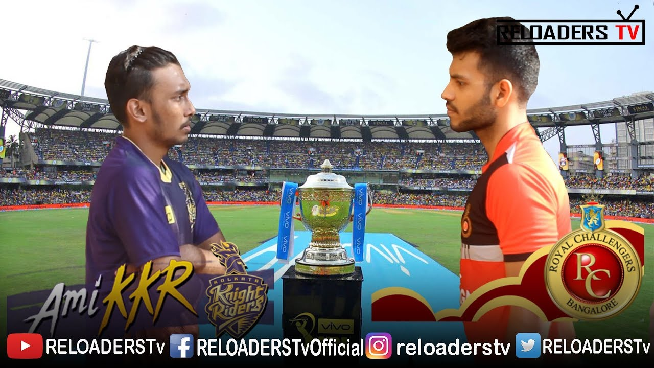Photo of GULLY IPL 2019 | KKR Vs RCB | Vivo IPL