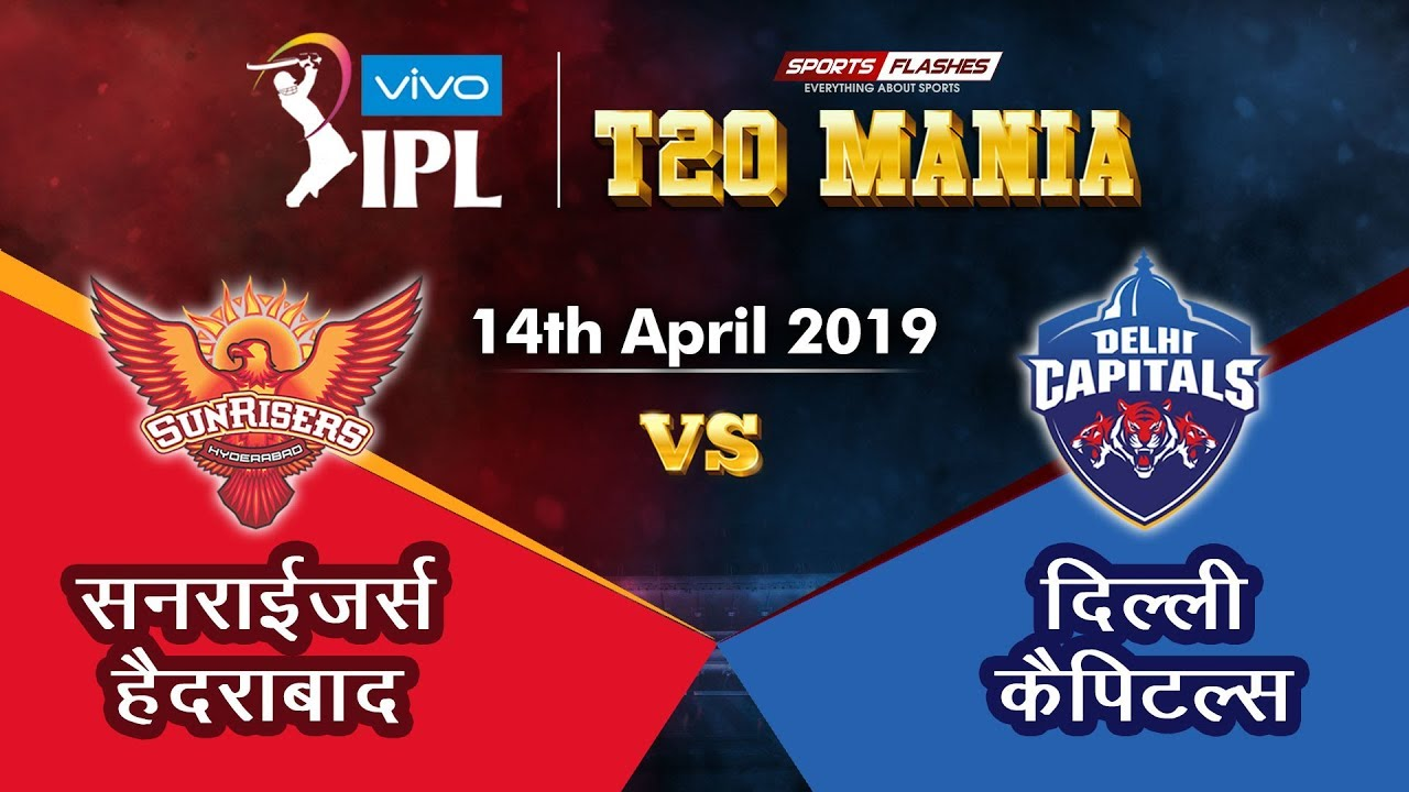 Photo of Hyderabad Vs Delhi T20 | Live Scores and Analysis | IPL 2019