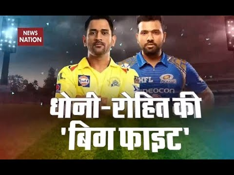 Photo of IPL 2019 Qualifier 1: MS Dhoni's CSK to take on Rohit Sharma's MI