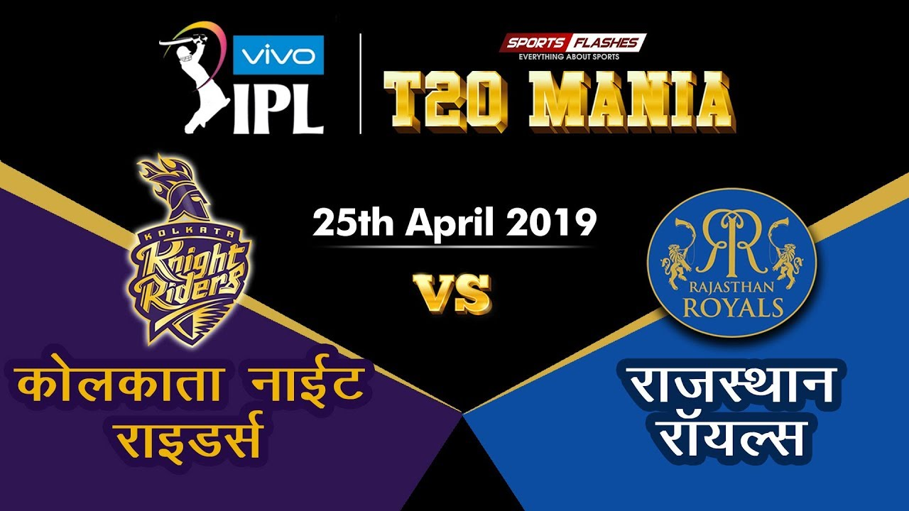 Photo of Kolkata vs Rajasthan  T20 Match | Live Scores and Analysis | IPL 2019