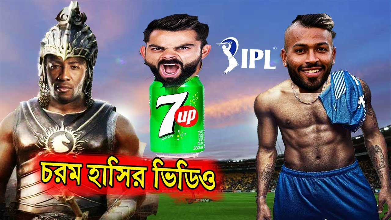 Photo of KKR vs MI IPL 2019 After Match Dubbing #KXIPvsSRH Andre Russel, Hardik Pandya, KKRHaiTaiyaar