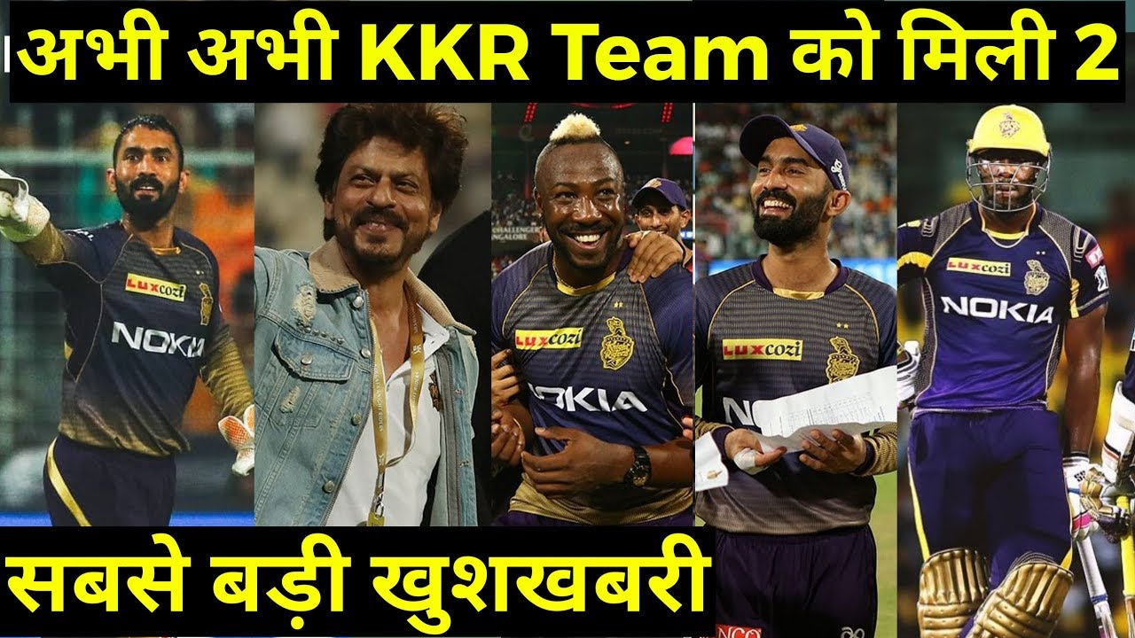 Photo of IPL 2019 Good News for KKR team | KKR can easily qualify for the Playoffs