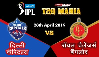 Delhi vs Bangalore  T20 | Live Scores and Analysis | IPL 2019