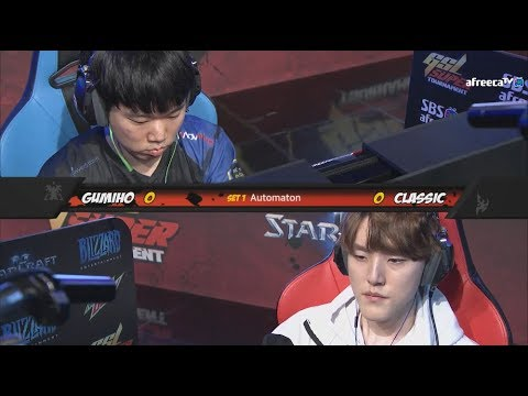 Photo of [2019 GSL ST S1] Grand Finals GuMiho vs Classic