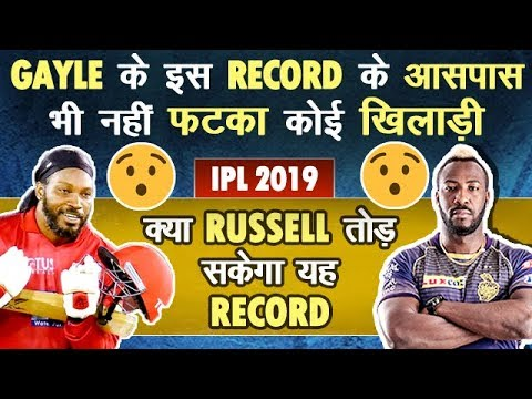 Photo of Chris Gayle vs Andre Russel – IPL 2019 – Most Sixes Record by Season  | RCB vs KKR 65(25)|