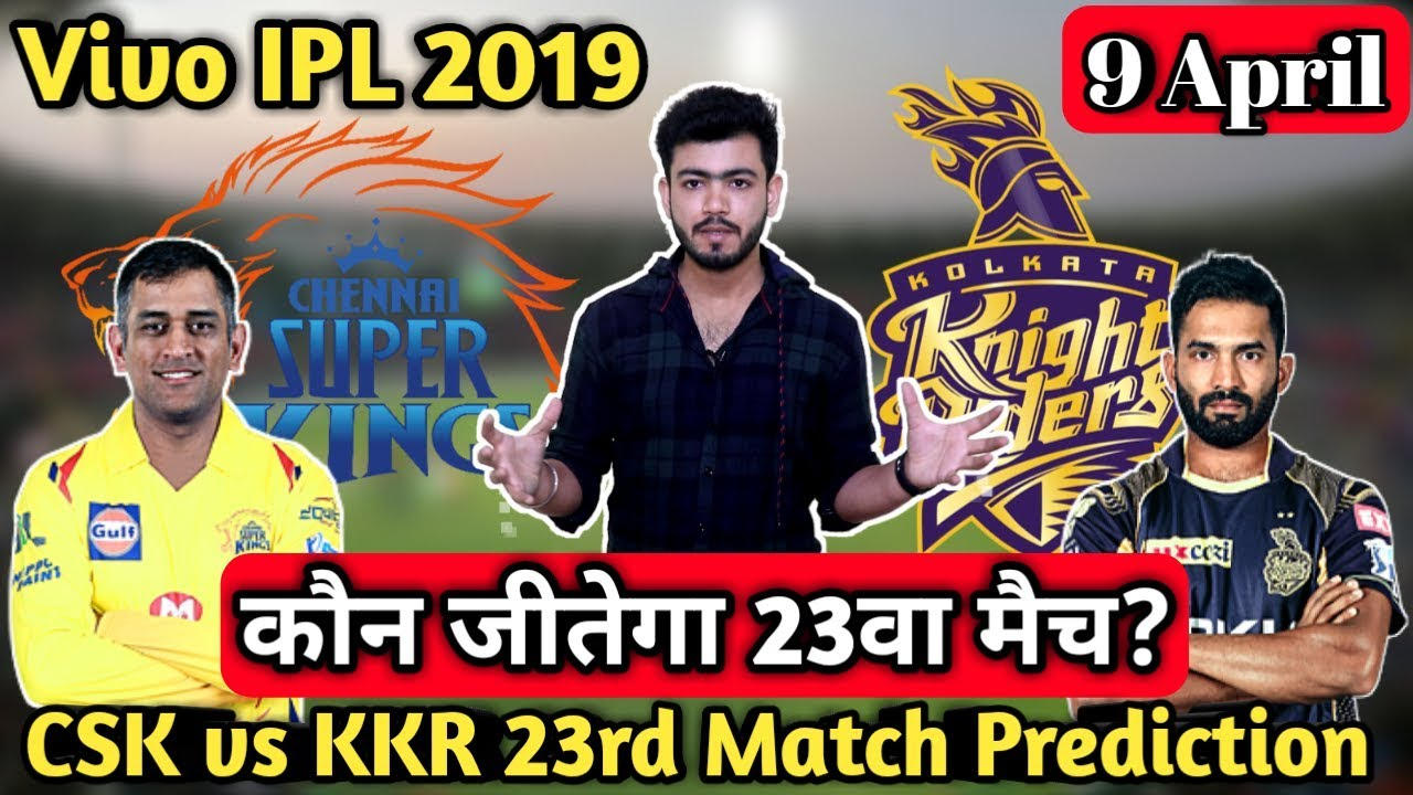 Photo of Vivo IPL 2019-CSK vs KKR 23rd Match Prediction,Preview and Playing XI