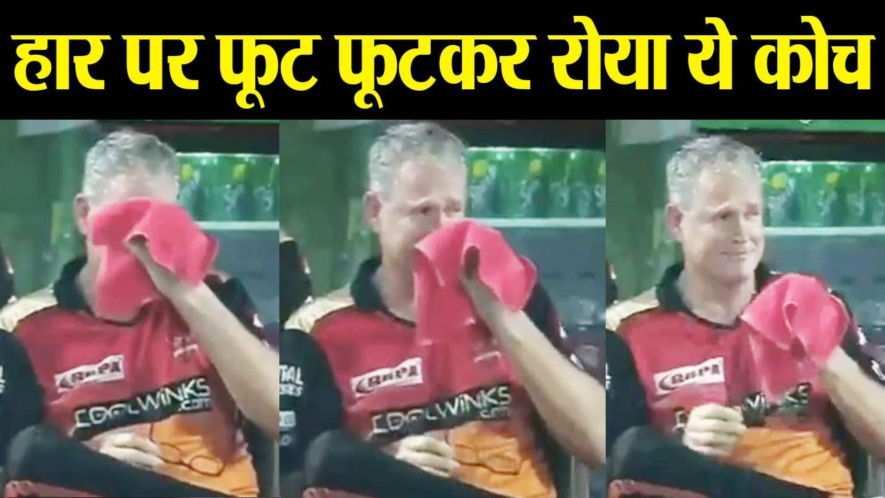 Photo of IPL 2019 : SRH Coach Tom Moody cries after defeat from Delhi Capitals | वनइंडिया हिंदी