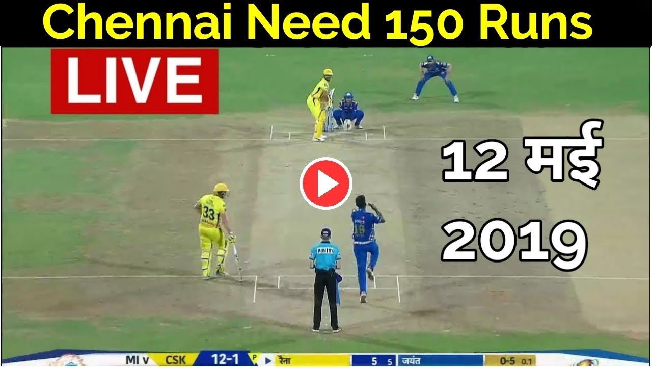 Photo of MI Vs CSK : Final Match Live Cricket Score | IPL 2019 Highlights | Mumbai vs Chennai