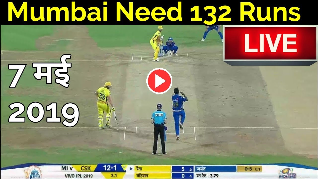 Photo of MI Vs CSK : Qualifier 1 Live Cricket Score | IPL 2019 Highlights | Mumbai vs Chennai