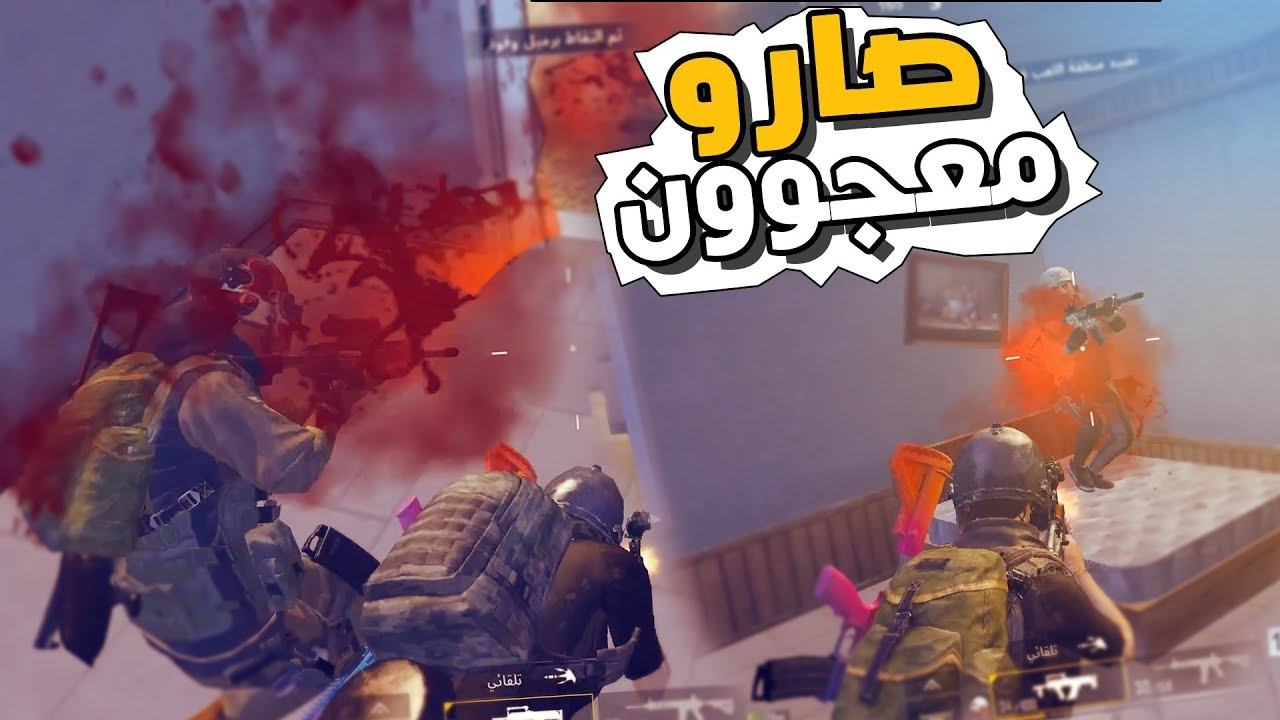 Photo of ممنوع ايقاف الرصاص😡🔥| ببجي موبايل | 😱 pubg mobile
