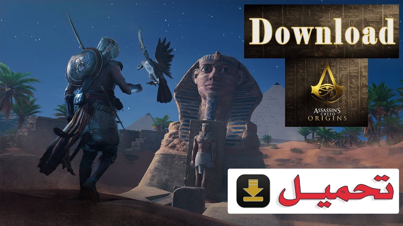 Photo of Assassin's Creed Origins – CPY | شرح كيفية تحميل لعبة Assassin's creed origins