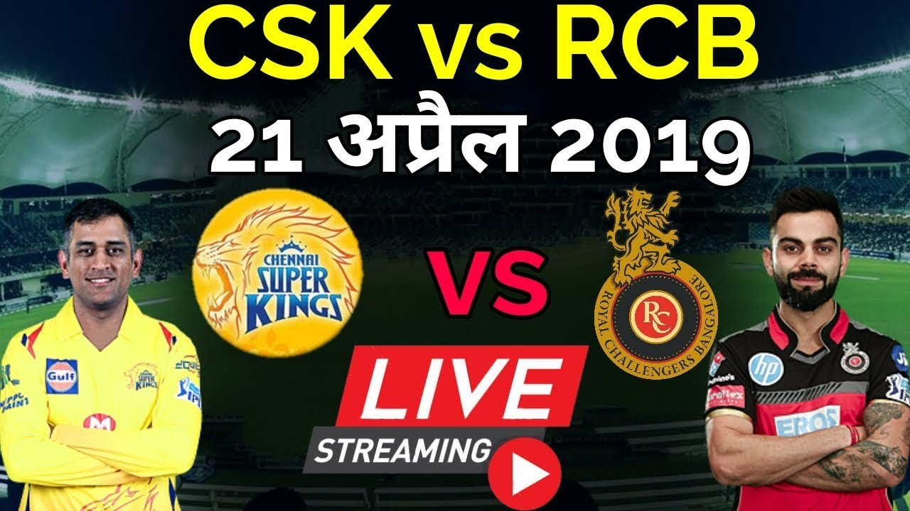 Photo of LIVE – IPL 2019 Live Score, RCB vs CSK  Live Cricket match highlights today