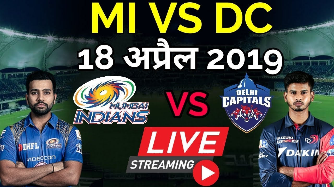 Photo of LIVE – IPL 2019 Live Score, DC vs MI  Live Cricket match highlights today