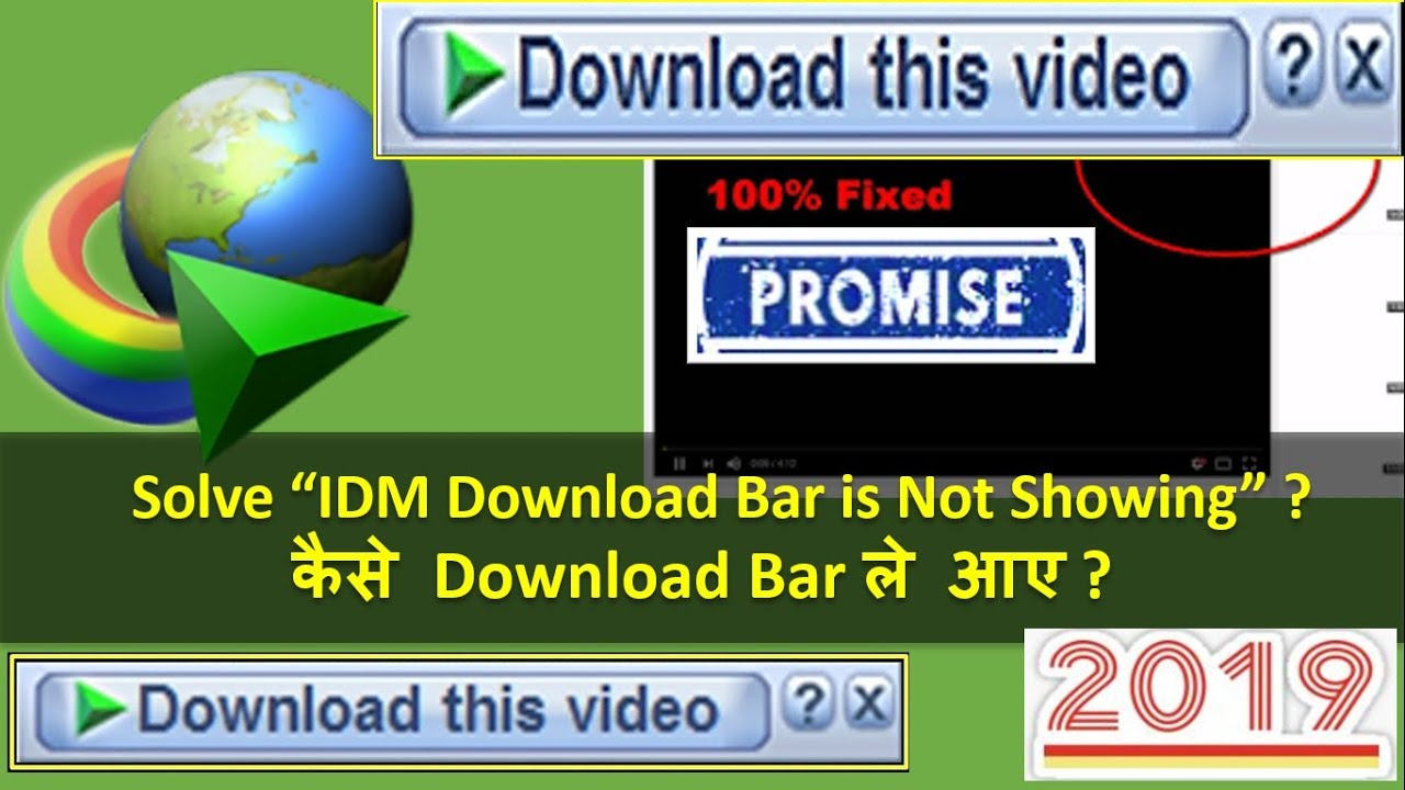 Photo of Fix IDM Download Bar is Not Showing | 100% Fixed | Google Chrome | IDM Download Panel