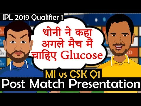 Photo of IPL 2019 MI vs CSK Qualifier 1:Rohit ne udhaya mazaak | Funny Spoof Video IPL #MIvCSK #vivoipl2019