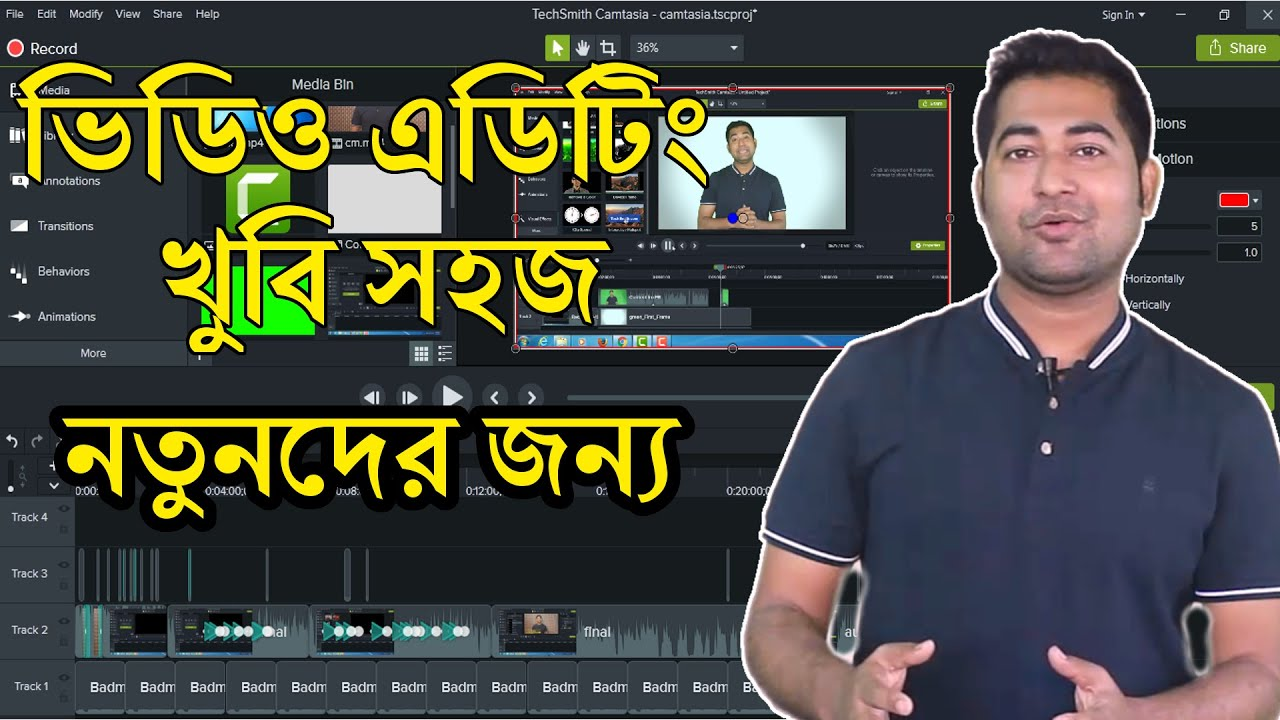 Photo of Best Video Editing Software for YouTube: Camtasia Studio 9 Complete Bangla Tutorial for Beginners