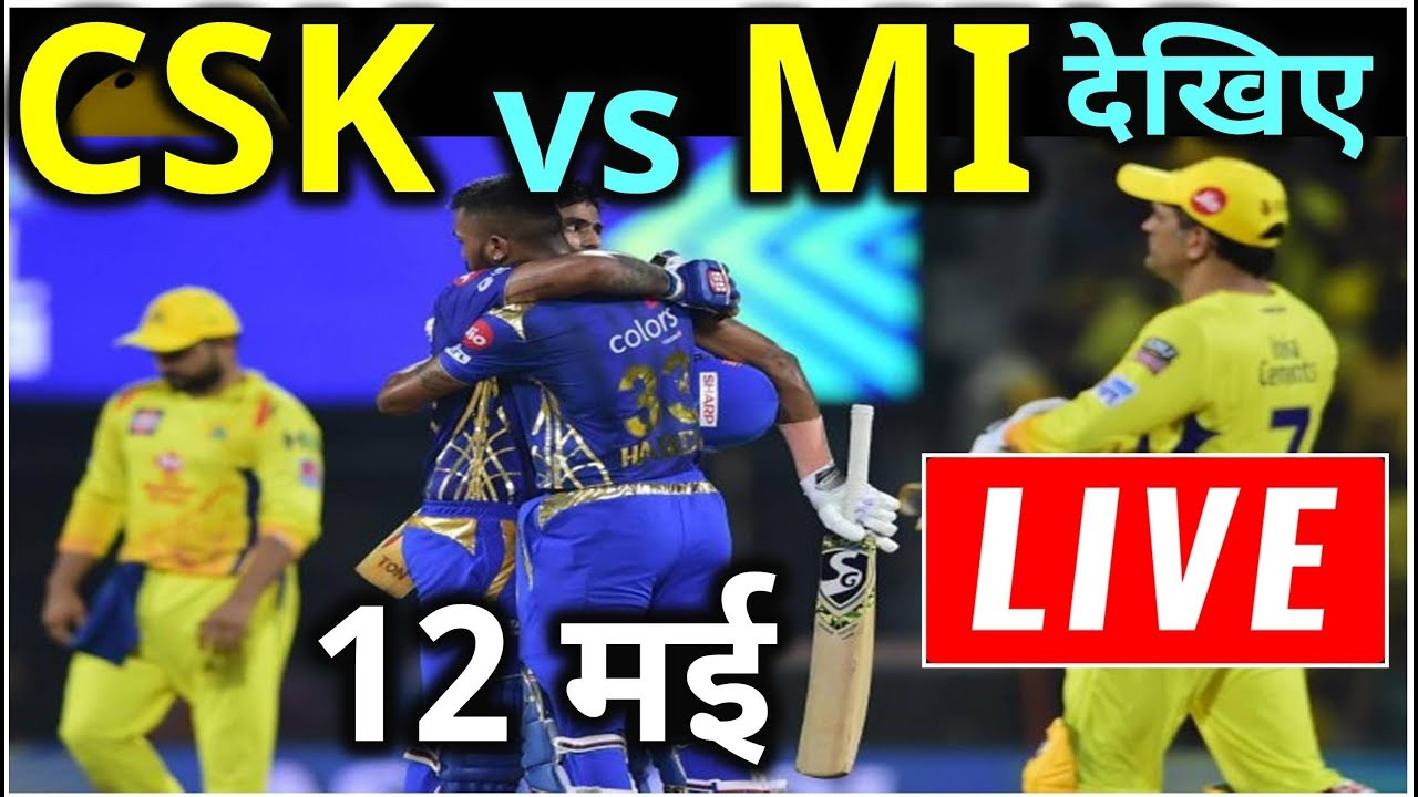 Photo of LIVE : IPL 2019 Live Score, CSK vs MI Live Cricket match highlights today