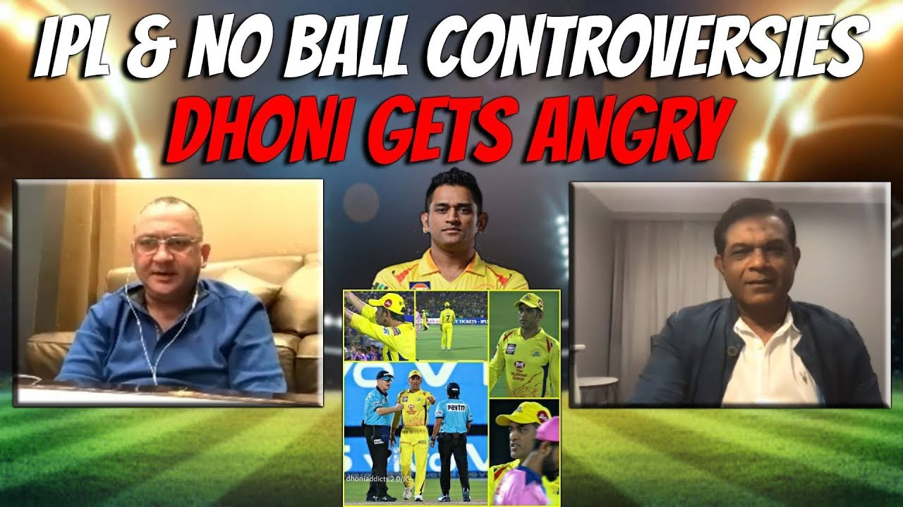Photo of IPL No Ball & Angry Dhoni  | Caught Behind