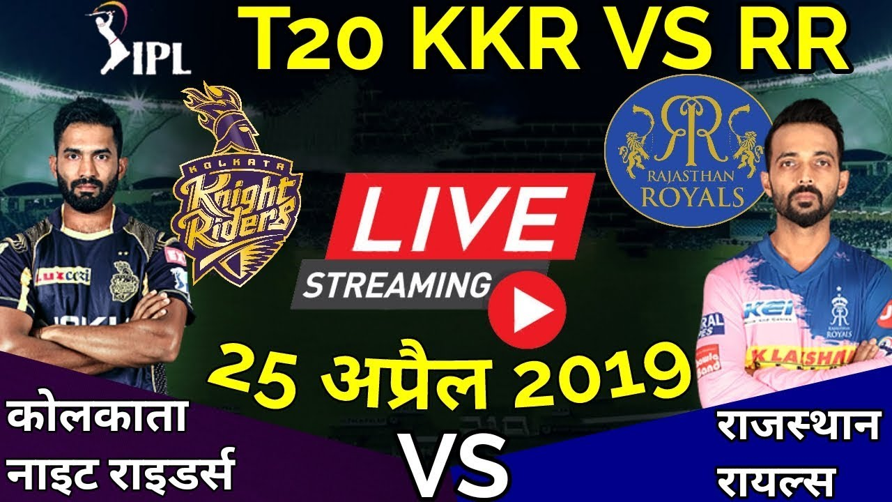 Photo of LIVE – IPL 2019 Live Score, KKR vs RR  Live Cricket match highlights today