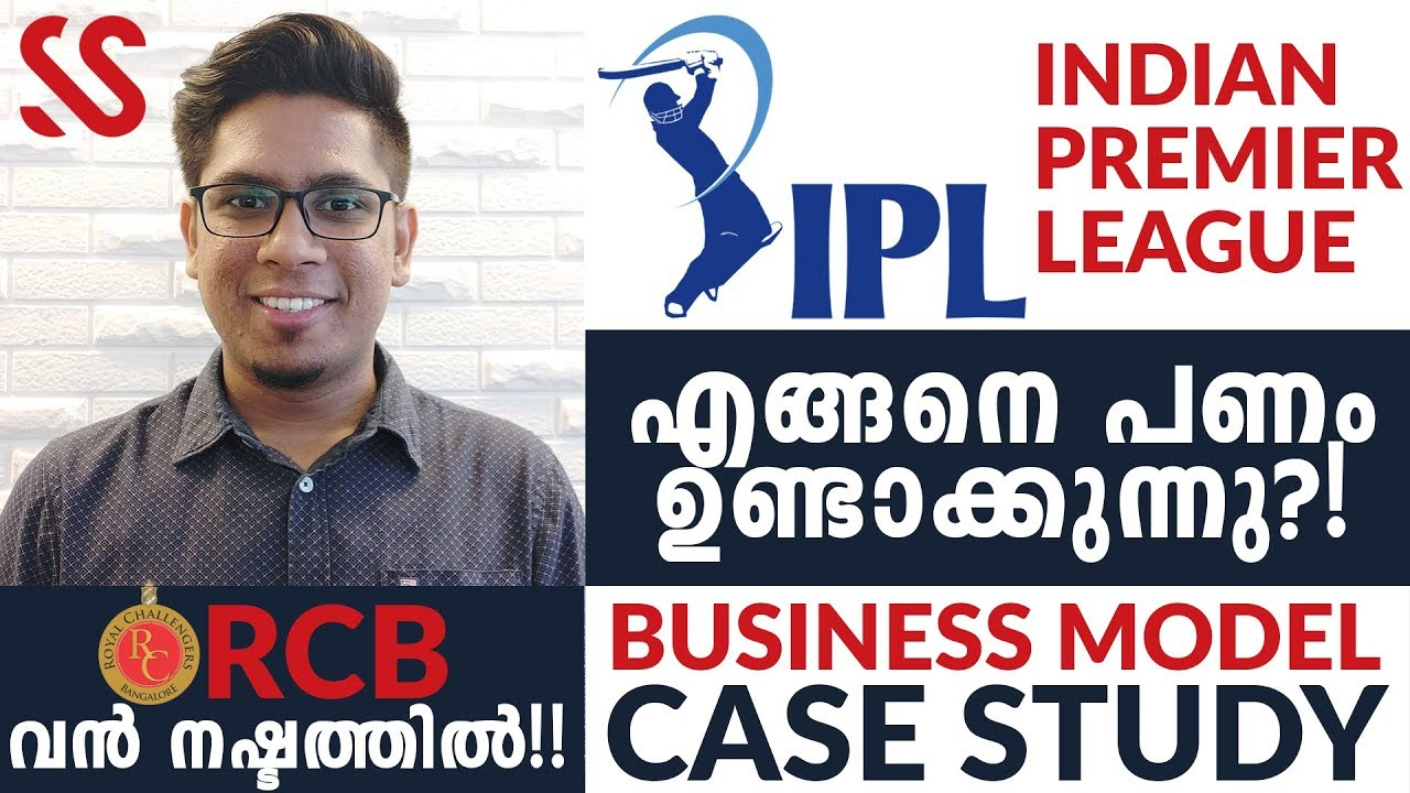 Photo of How do IPL Teams Make Money? Are They Really Profitable? RCB Making Losses | Malayalam Case Study