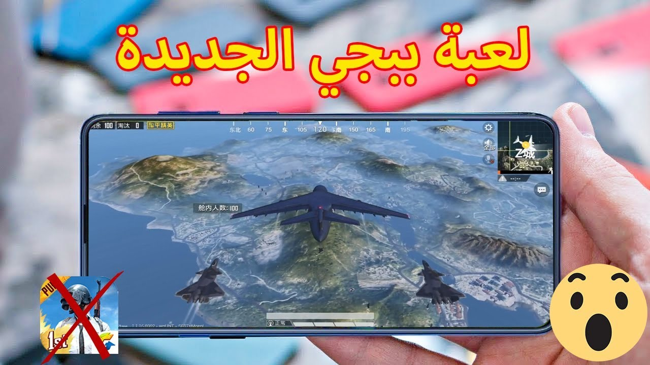 Photo of وداعا ببجي الشركة تطلق لعبة جديدة بعد حظر ببجي | Game For Peace